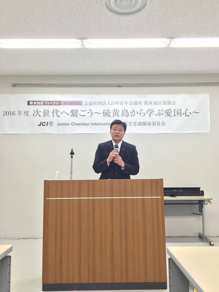 image_ioukensyu_02