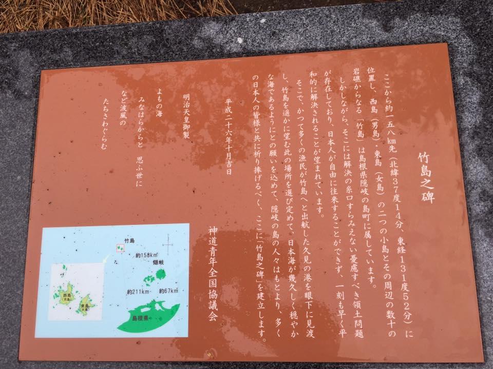 image_20160526_takeshimachousa_15