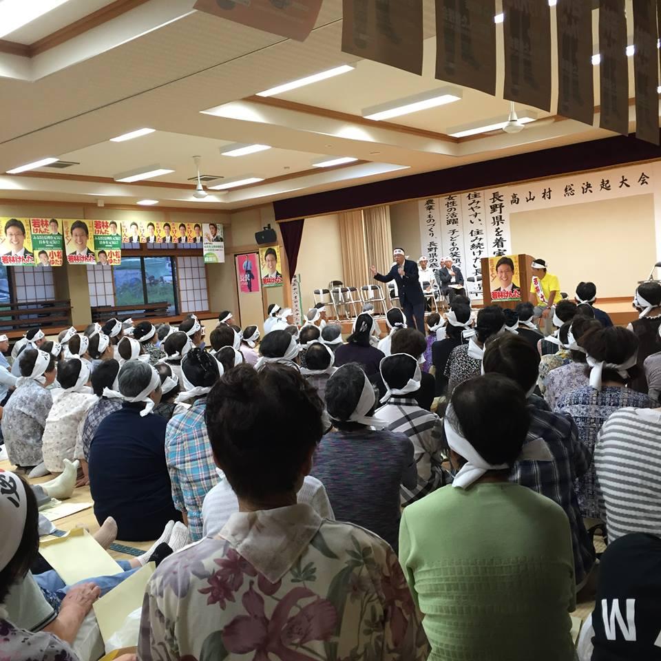 20160702_nagano_06