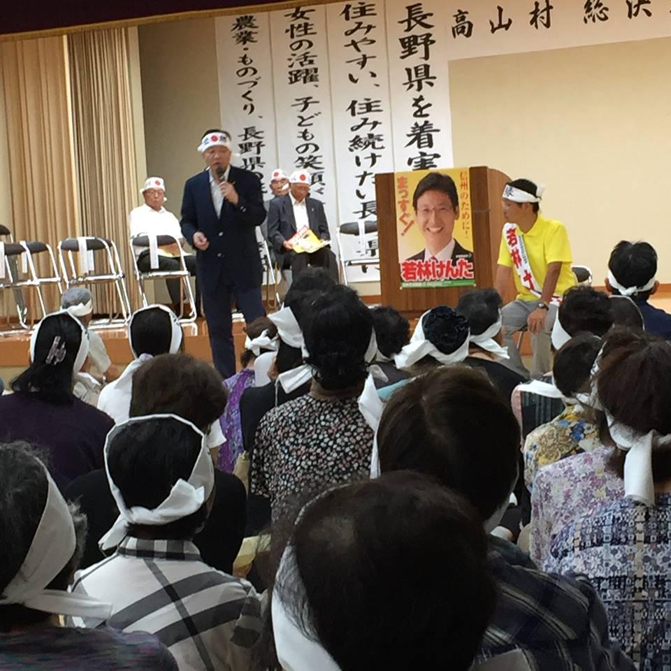 20160702_nagano_07