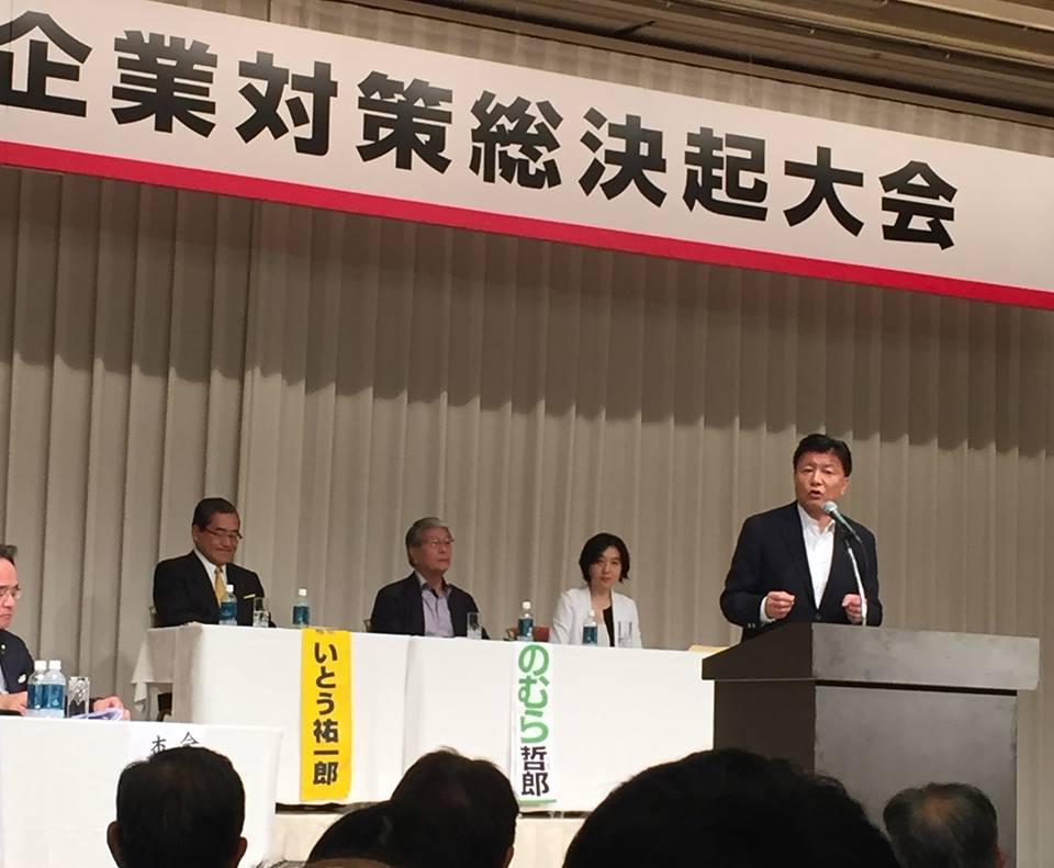 20160705_kagoshima1500_05
