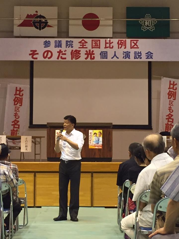 20160705_kagoshima1930_07