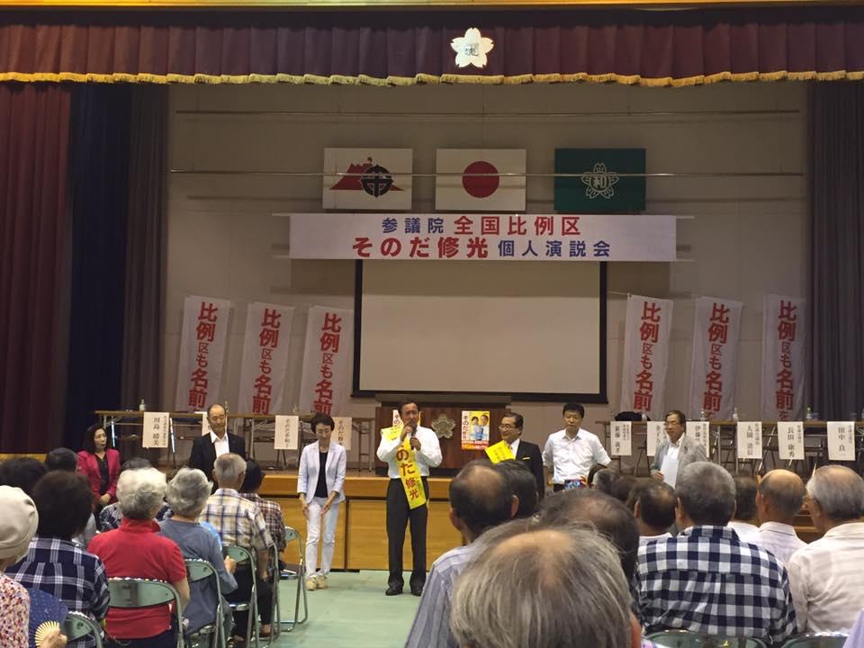 20160705_kagoshima1930_13