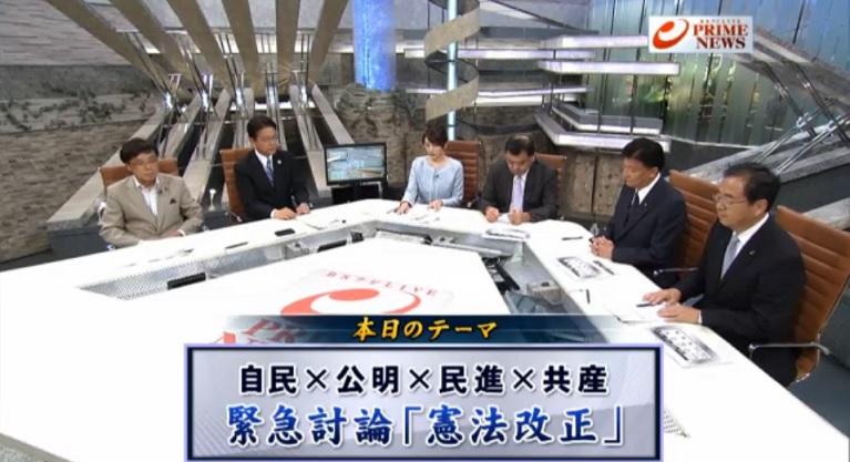 20160715_bsfuji_primenews_01
