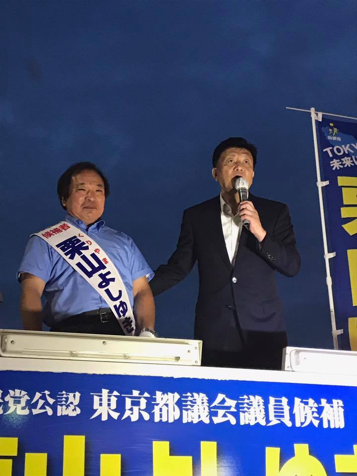 20170701_togisen_kuri1