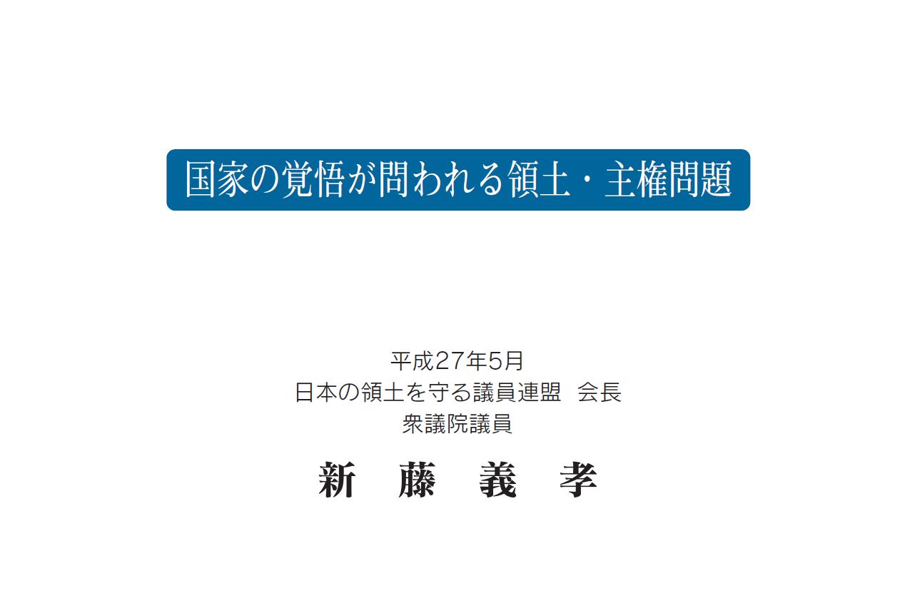 201505_shiryo_img