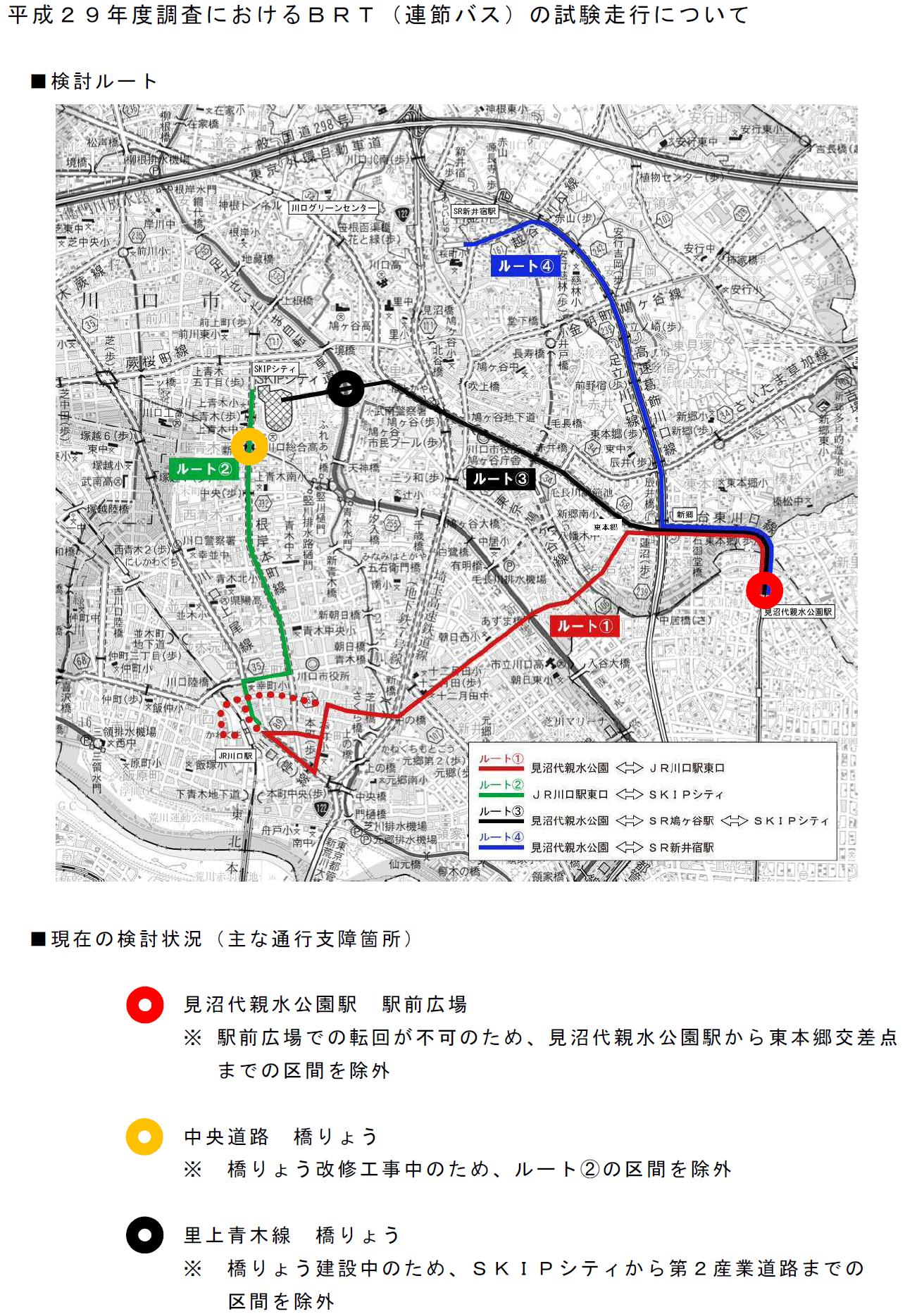 20170928_img_BRT