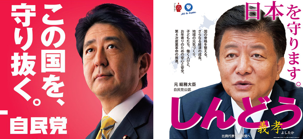 8月 | 2010 | 新藤義孝公式ウェ...