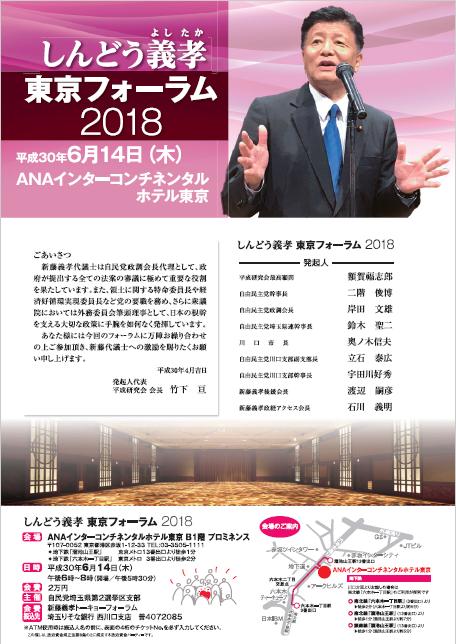 20180614_imag1