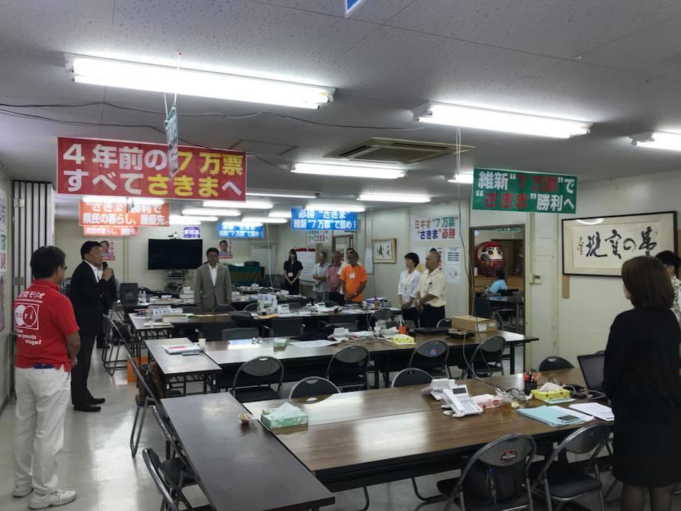 20180914_okinawa_img11