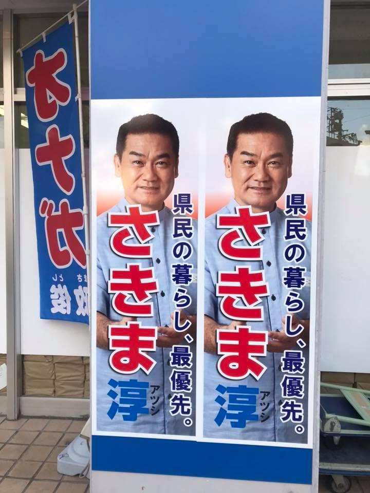 20180914_okinawa_img2