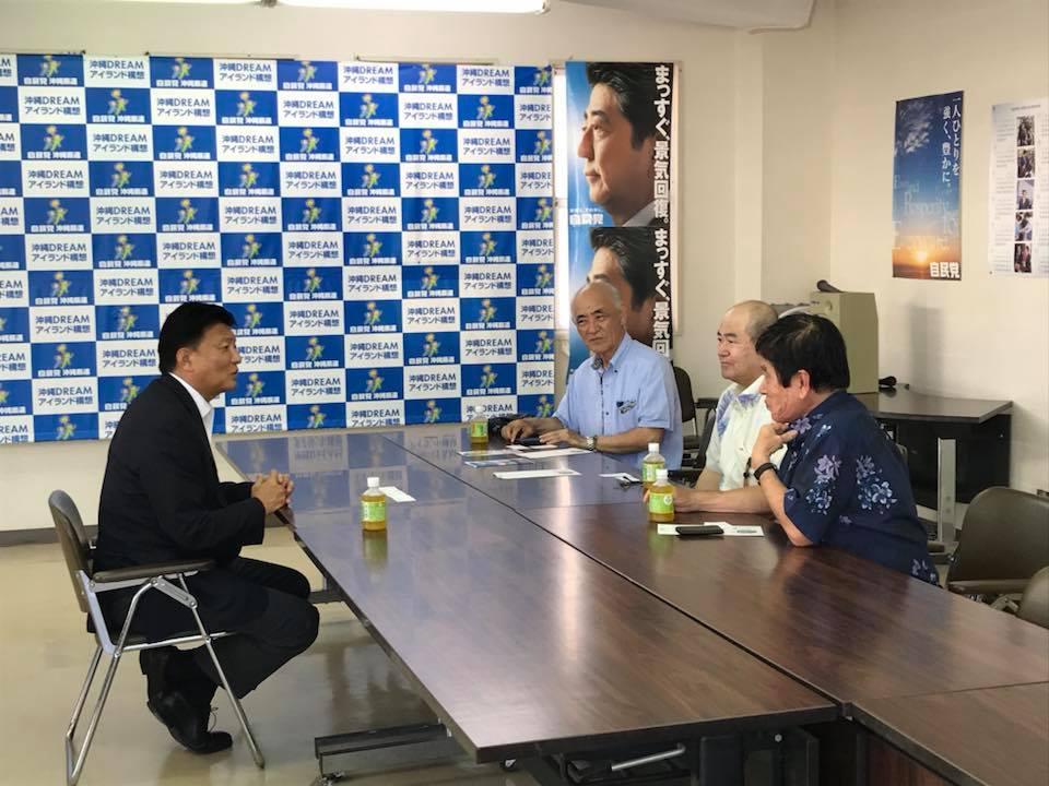 20180914_okinawa_img9