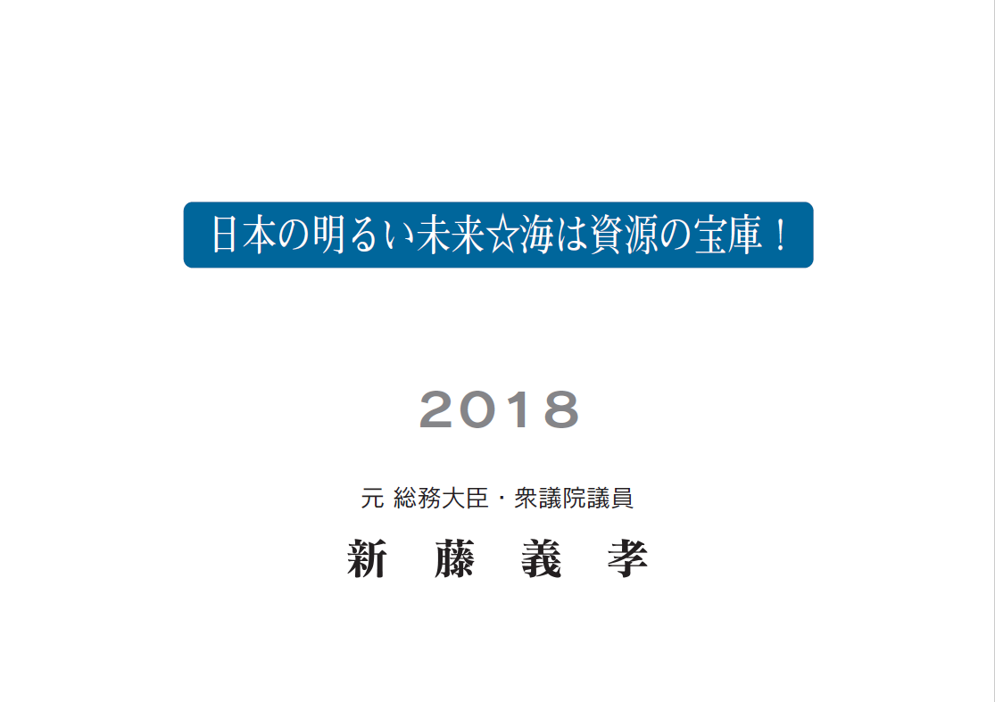 20181030_img1