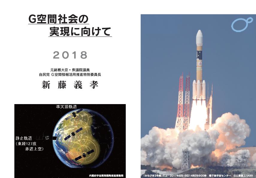 20181110_img