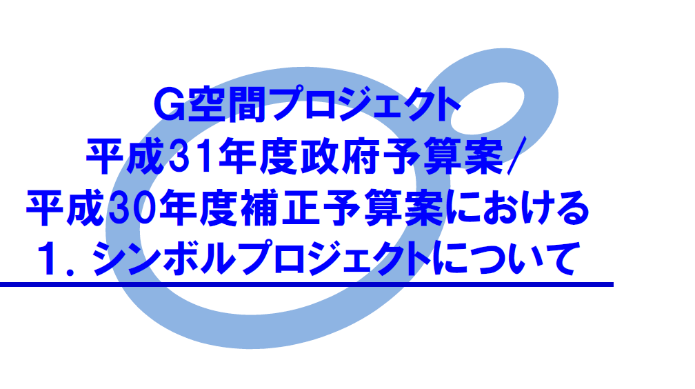 20190205_img1