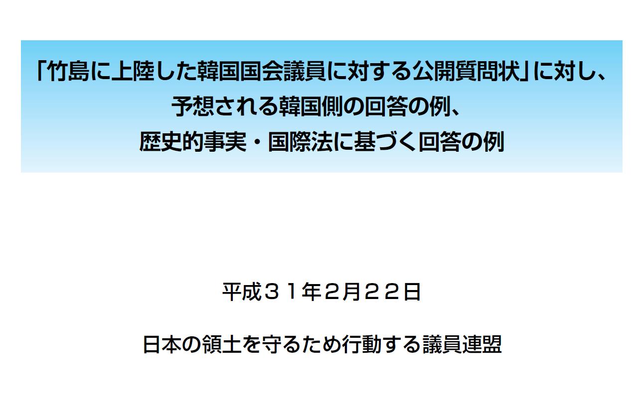 20190222_shiryou_img1