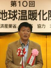 祝辞を述べる新藤副大臣