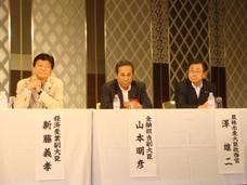 山本金融担当副大臣、澤農林水産大臣政務官とともに出席