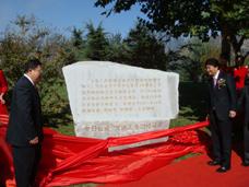 記念碑の除幕を行う新藤副大臣