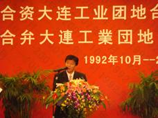 祝賀会にてスピーチを行う新藤副大臣
