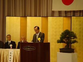 写真。福田総理の挨拶