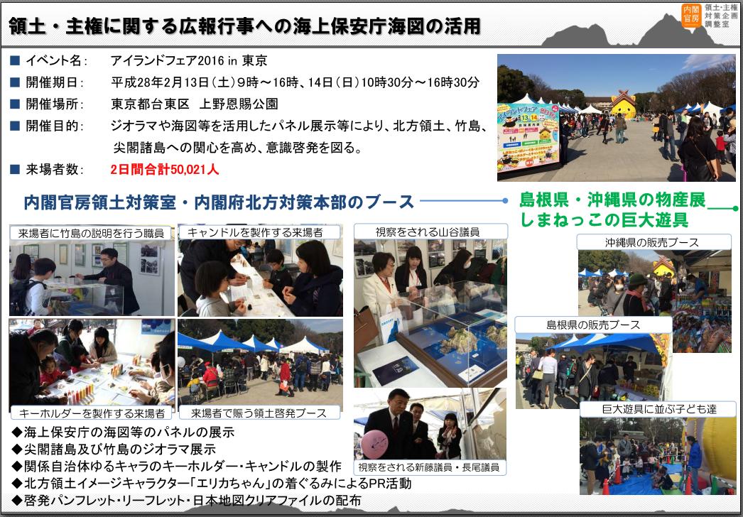 img-news-article28_9