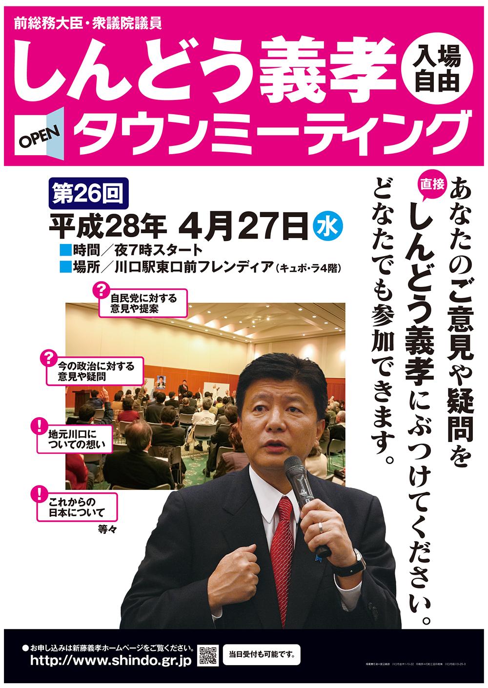 img-news-article38_1